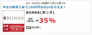 pointi-jp_