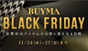 fireshot-capture-188-buyma-com-black-friday%e3%83%96%e3%83%a9%e3%83%83%e3%82%af%e3%83%95%e3%83%a9%e3%82%a4_-http___www-buyma-com_contents_black-friday_