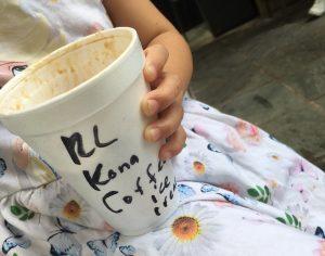 高橋果実店のコーヒーアイス